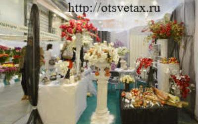 выставка цветы 2012 москва