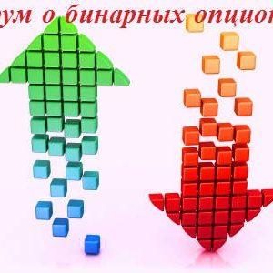 Binaryclub — форум о бинарных опционах