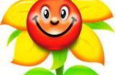 Мини-конкурс «Угадай растение»