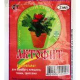 инсектициды для комнатных растений купить