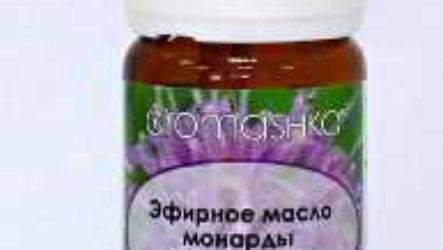 Монарда: лечебные рецепты, применение и противопоказания