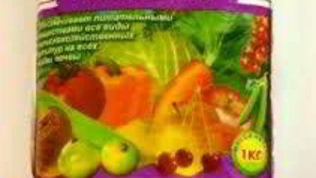 Мочевина: удобрение, как применять её на огороде и в саду для повышения урожая