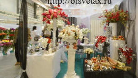 """Цветы-Экспо"" – международная выставка цветов"