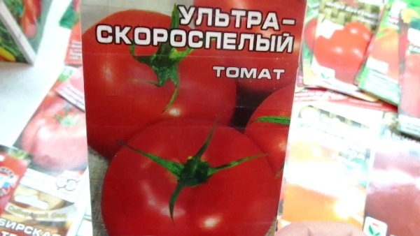 tomat-Ul'traskorospelyj