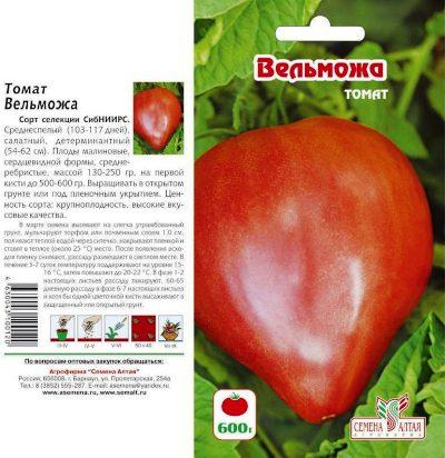 томат вельможа для открытого грунта в сибири