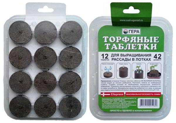 торфяные таблетки для петунии