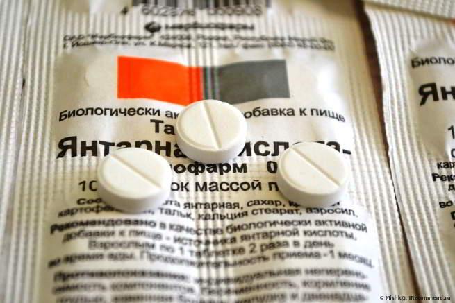 янтарная кислота для комнатных растений в таблетках